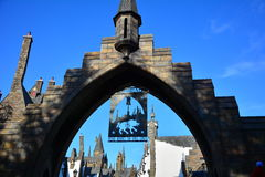 The Wizarding World of Harry Potter in Universal Studio, Osaka. OSAKA - 12 December 2014 : The Wizarding World of Harry Potter in Universal Studio Japan. One of Royalty Free Stock Images