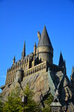 The Wizarding World of Harry Potter in Universal Studio, Osaka Royalty Free Stock Photo
