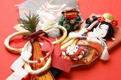 wizerunku japończyka nowy rok Obraz Royalty Free