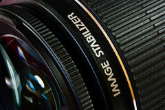 wizerunku obiektywu stabilizator Obrazy Stock