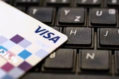 Wizy karta debetowa Zdjęcie Stock