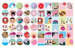 Wizyty Japan okręgu kwadrata karty set Obraz Stock