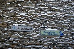Wki do ³ de Krupà Fotografia de Stock