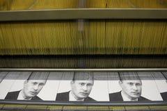 Wladimir Putins Porträt Stockfoto