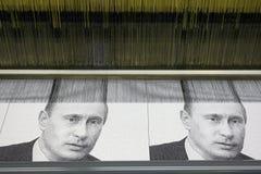 Wladimir Putins Porträt Lizenzfreie Stockfotos