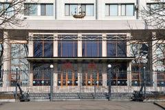 Wladiwostok, Russland, am 19. Januar 2019 Eingang zum Management und Hauptsitze der Pazifikflotte lizenzfreie stockfotografie