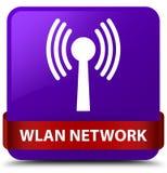 Wlan network purple square button red ribbon in middle. Wlan network isolated on purple square button with red ribbon in middle abstract illustration Stock Photo