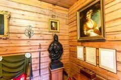 Wnętrze muzealny Aleksander Suvorov w nieruchomości fotografia royalty free