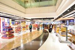 Wnętrze Bezcłowy Dubaj Zdjęcia Stock