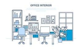 Wnętrze biurowy pokój z miejscem pracy, skromni otoczenia ilustracja wektor