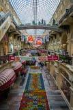 Wn?trze GUMOWY centrum handlowe przy placem czerwonym w Moskwa, Rosja zdjęcie royalty free