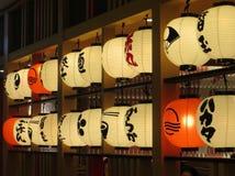 Wnętrze Japoński gość restauracji Fotografia Stock
