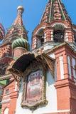 wnętrze kościelny talerz i Pokrovsky St Katedralny b Fotografia Royalty Free