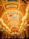 Wnętrze luksusowy hotel Obrazy Stock