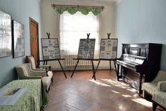 Wnętrze muzyczny pokój w nieruchomości artis Obrazy Royalty Free