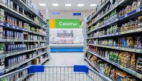 Wnętrze Perekrestok Samara sklep Zdjęcia Royalty Free