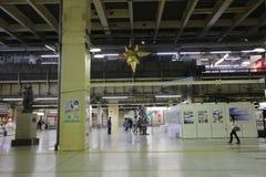 Wnętrze przy Ueno stacją przy 2016 Obraz Royalty Free