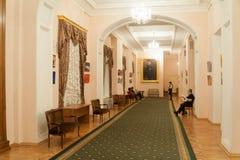 Wnętrze różany foyer przy Moskwa konserwatorium Zdjęcie Royalty Free