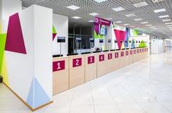 Wnętrze Samara fan ID centrum FIFA 2018 puchar świata Rosja Zdjęcia Stock