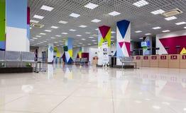 Wnętrze Samara fan ID centrum FIFA 2018 puchar świata Rosja Obrazy Royalty Free
