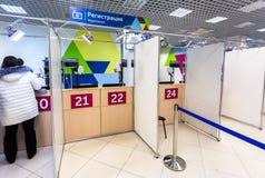 Wnętrze Samara fan ID centrum FIFA 2018 puchar świata Rosja Zdjęcia Royalty Free