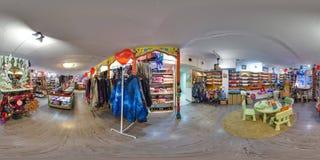 Wnętrze sklep z odzieżowych i joga rzeczami 3D bańczasta panorama z 360 stopni viewing kątem przygotowywający dla rzeczywistości  Zdjęcie Royalty Free