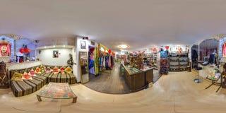 Wnętrze sklep z odzieżowych i joga rzeczami 3D bańczasta panorama z 360 stopni viewing kątem przygotowywający dla rzeczywistości  Obrazy Stock