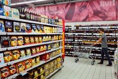 Wnętrze Super U supermarket fotografia royalty free