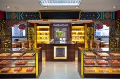 Wnętrze tradycyjni chińskie apteka Zdjęcie Stock