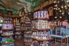 Wnętrze Yeliseev sklep spożywczy w świętym Petersburg, Rosja Zdjęcia Stock