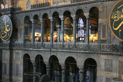 Wnętrze Hagia Sophia muzeum Fotografia Stock