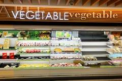 Wnętrze karmowy supermarket Zdjęcie Royalty Free