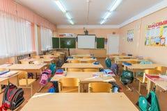 Wnętrze klasa w szkole podstawowej rodzaj z ostatnim wsadem deska Zdjęcie Stock