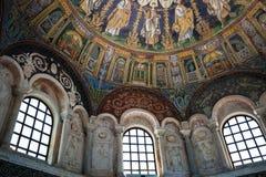 Wnętrze neoniano baptysterium w Ravenna Obraz Stock