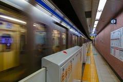Wnętrze Shibuya platforma w Tokio i stacja metru Zdjęcie Stock