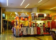 Wnętrze zakupy centrum handlowe w KL, Malezja Fotografia Stock