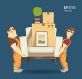 Wnioskodawcy ilustracyjne Obrazy Stock