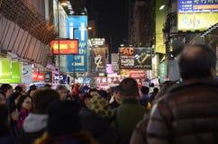 Wochenenden-Nacht von Sai Yeung Choi Street, Hong Kong Stockfoto