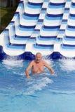 woda zabawy Zdjęcia Stock