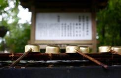 WODNA fontanna JAPONIA TAMPLE Fotografia Stock
