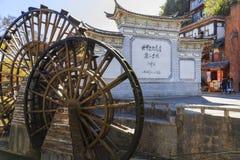 Wodny toczy wewnątrz starego miasteczko Lijang Chiny Obrazy Royalty Free
