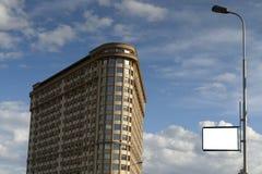 Wohngebäude, Himmel mit Wolken, Raum für Text Lizenzfreie Stockbilder