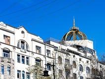 Wohnhaus in Moskau Stockfotografie