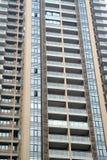 Wohnung Lizenzfreies Stockbild