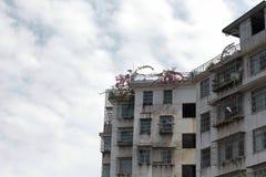 Wohnung in China lizenzfreies stockfoto
