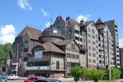 Wohnungs-Gewächshauskomplex (Fragment). Tyumen. Stockfotos