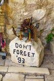 Wojenny pomnik, Mostar Fotografia Stock