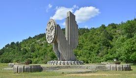 Wojenny pomnik w Niksic Zdjęcia Royalty Free