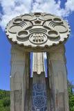 Wojenny pomnik w Niksic Obraz Stock
