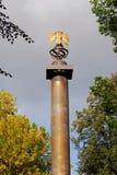 Wojenny pomnik w Yaroslavl, Rosja Zdjęcia Royalty Free